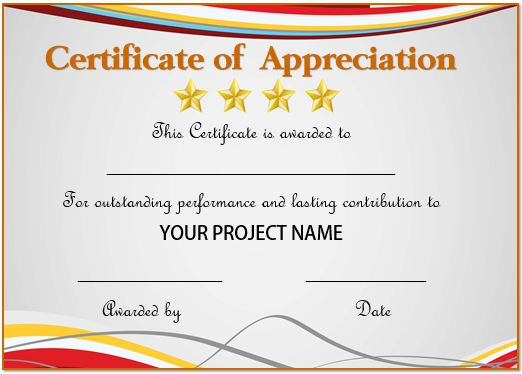 20 Free Certificates Of Appreciation For Employees : Editable
