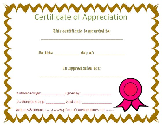 Certificate of Appreciation Microsoft Word Templates