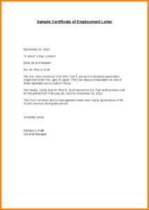 To whom it may concern letter employment verification to whom it may concern letter employment verification altavistaventures Gallery