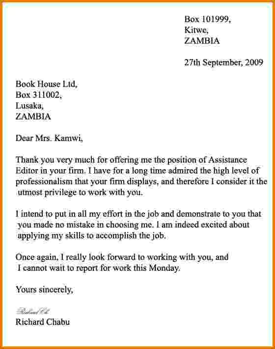 8+ formal letter examples for students | Financial Statement Form