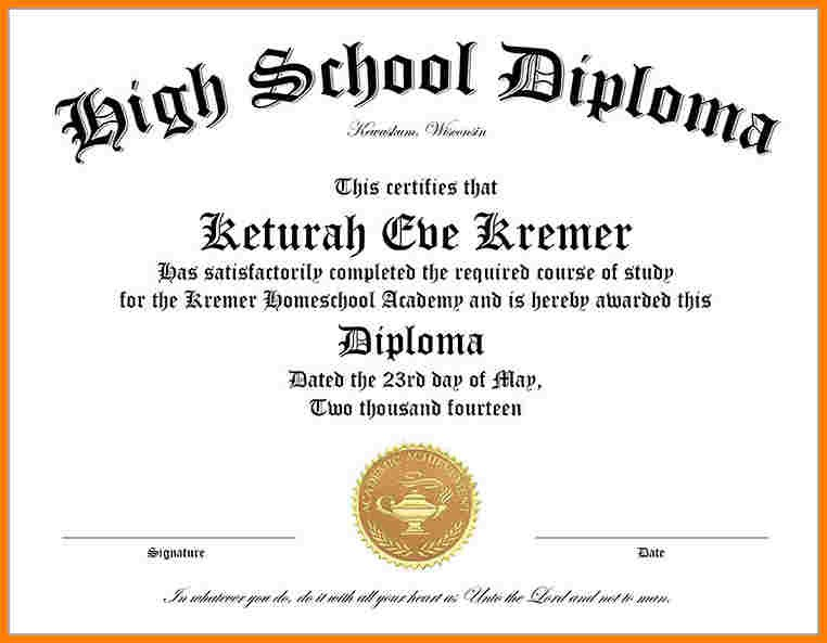 High School Diploma Template Printable Certificate Templates!!