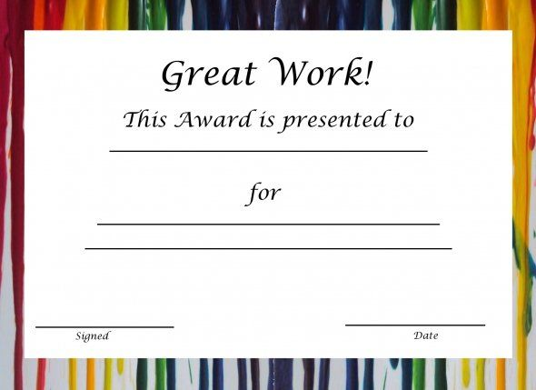 Sports Certificate Art award certificate | CertificateStreet.