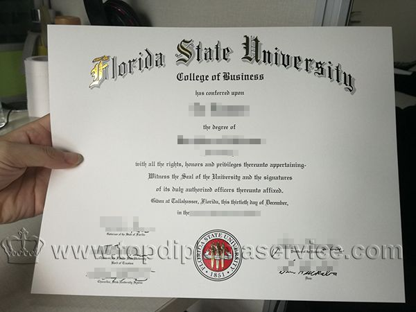 make a fake degree certificate for free