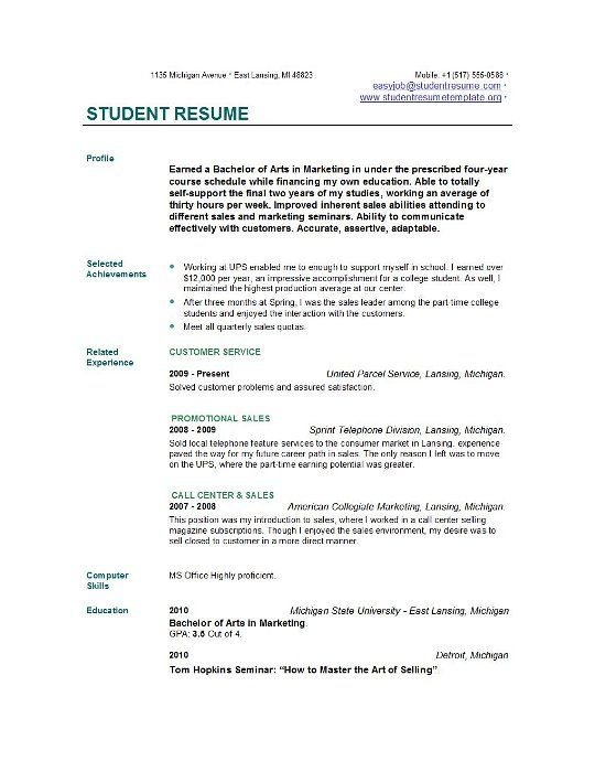personal statement examples acting hbr case study solutions sample