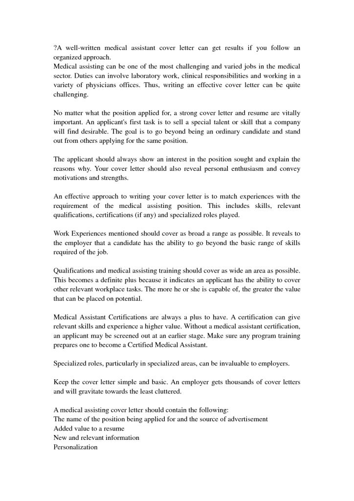 Sample Cover Letter For Internal Job Vacancy | Create professional